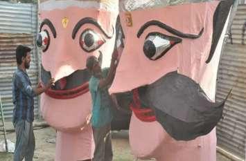 महंगाई के बाद भी बढ़ गया रावण के पुतलों  का कद