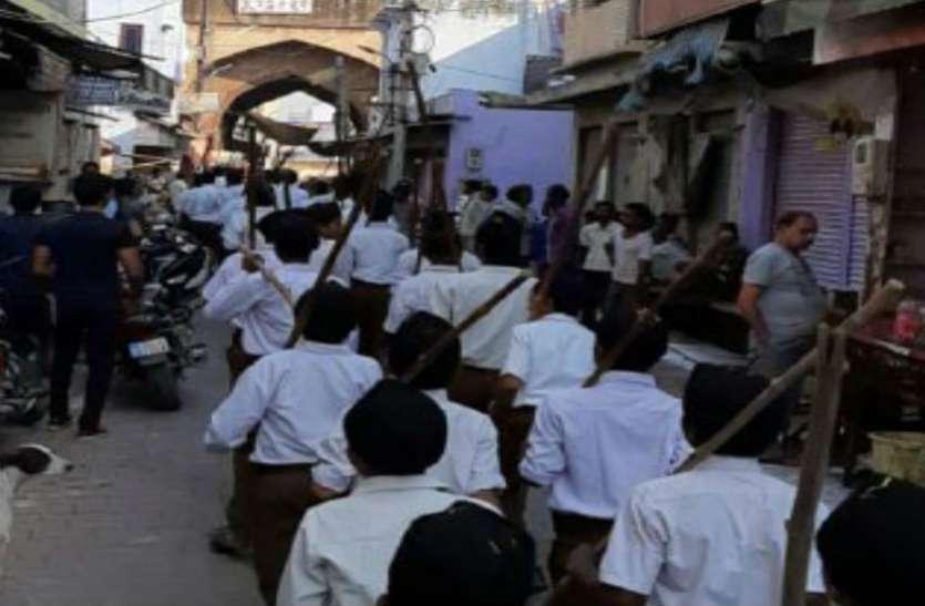 भारत माता की जयघोष के साथ 30 स्थानों से निकला पथ संचलन