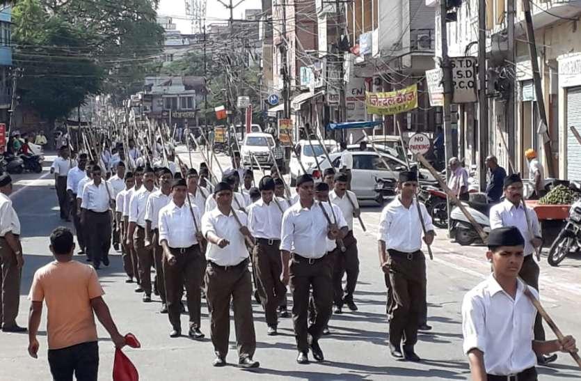 video : विजयादशमी पर्व पर निकला पथ संचलन.. गृहमंत्री गुलाबचंद कटारिया ने बढ़़ा़या स्वयंंसेवकों का बढा़़या हौसला