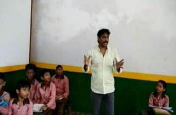 आजमगढ़ में सौ से अधिक शिक्षकों की जा सकती है नौकरी, 25 को हटाया जा चुका