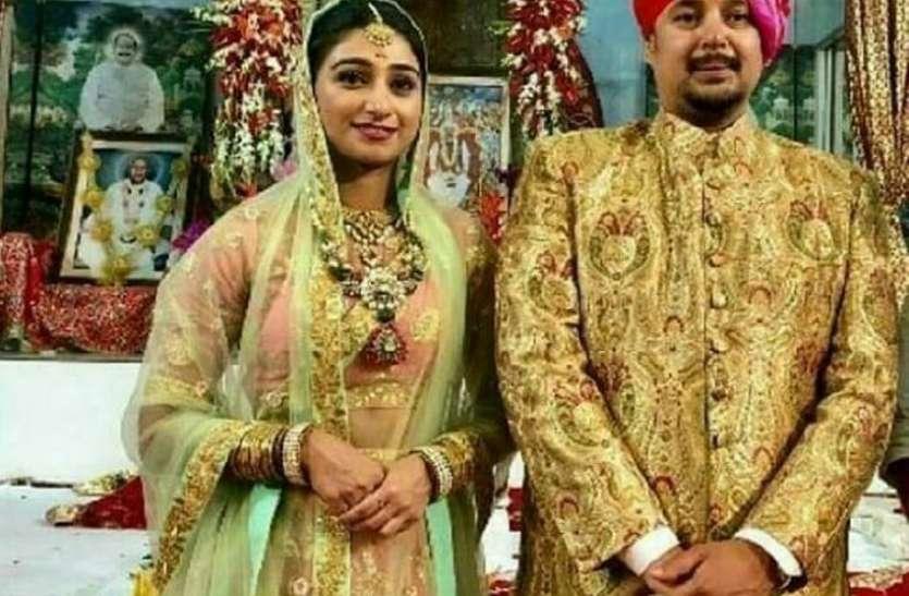 ब्रेकिंग न्यूज : रीवा राजघराने की राजकुमारी ने गुपचुप कर ली सगाई, जानिए कहां और किससे हुआ प्यार का बंधन