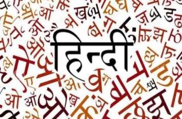 भारत की अपील- पर्यटन में हिंदी को बढ़ावा दे संयुक्त राष्ट्र