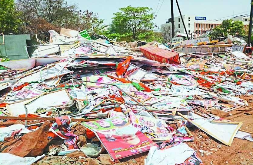 कैसे होगा इस खतरनाक कचरे का निष्पादन, नगर निगम पास नहीं है प्लांट