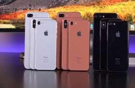 iPhone XR की बुकिंग शुरू, 26 अक्टूबर को होगी पहली सेल