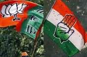 जम्मू-कश्मीर निकाय चुनाव नतीजे: घाटी में कांग्रेस का बेहतरीन प्रदर्शन, जम्मू में बीजेपी बड़ी पार्टी