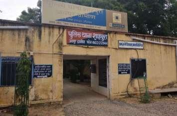 फरार लुटेरों को तलाशने भरतपुर-हरियाणा पहुंची शाहपुरा पुलिस