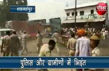 दुर्घटना में किशोर की मौत के बाद बवाल, पुलिस ने किया लाठीचार्ज, ग्रामीणों ने चलाए लाठी डंडे, किया पथराव, देखें वीडियो