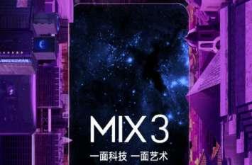 24MP के दो सेल्फी कैमरे के साथ Xiaomi Mi Mix 3 होगा लॉन्च, जानिए कीमत
