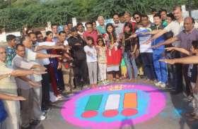 #patrika hamrah pics: उल्लास और खुशियों का हमराह........