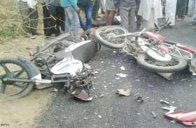 हादसा: दशहरा देखकर लौट रहे युवकों की आपस में टकराई बाइक, 1 की मौत, 3 घायल