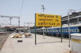 अमृतसर हादसे पर रेलवे ने अपने स्टाफ को दी क्लीन चिट,यह बात कहते हुए किया जांच न कराने का फैसला