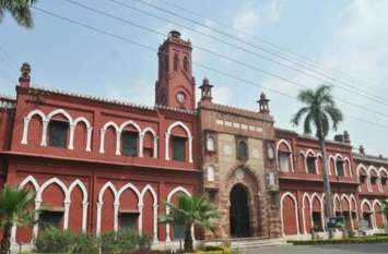अलीगढ़ मुस्लिम यूनिवर्सिटी छात्रसंघ चुनाव : 3 नवंबर को होगा मतदान
