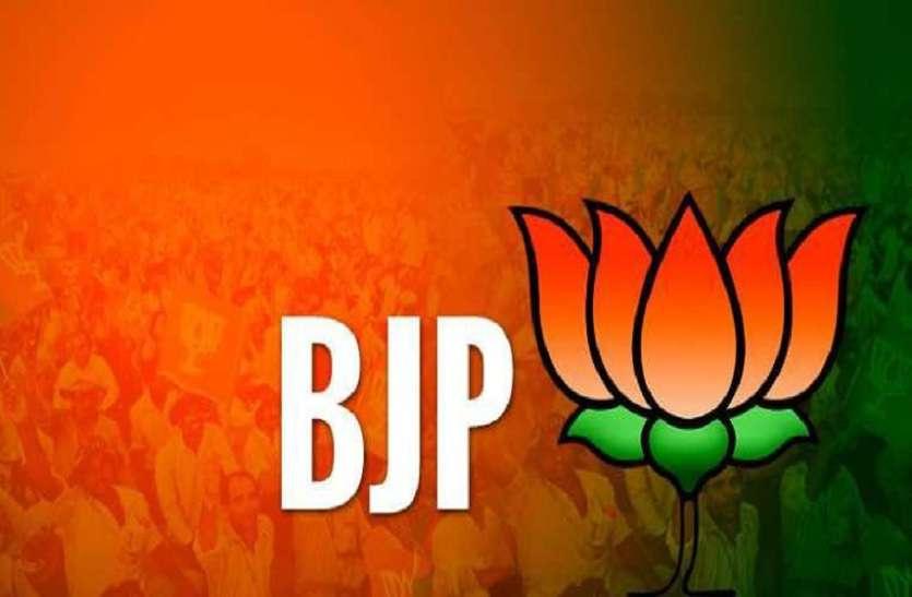 भाजपा के फेसबुक पेज पर कांग्रेस की जय—जयकार
