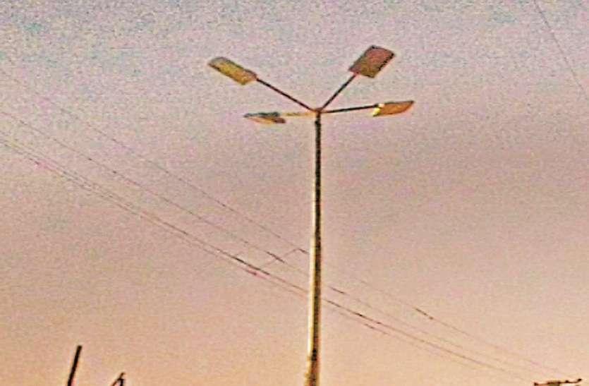 - दीपावली के सीजन में सड़कों पर पसरा अंधेरा