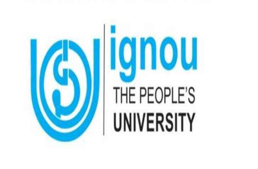 IGNOU ने बीएड प्रोग्राम के लिए आवेदन मंगवाए