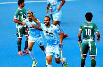 Asian Champions Trophy : चिर प्रतिद्वंद्वी पाकिस्तान से जीता भारत