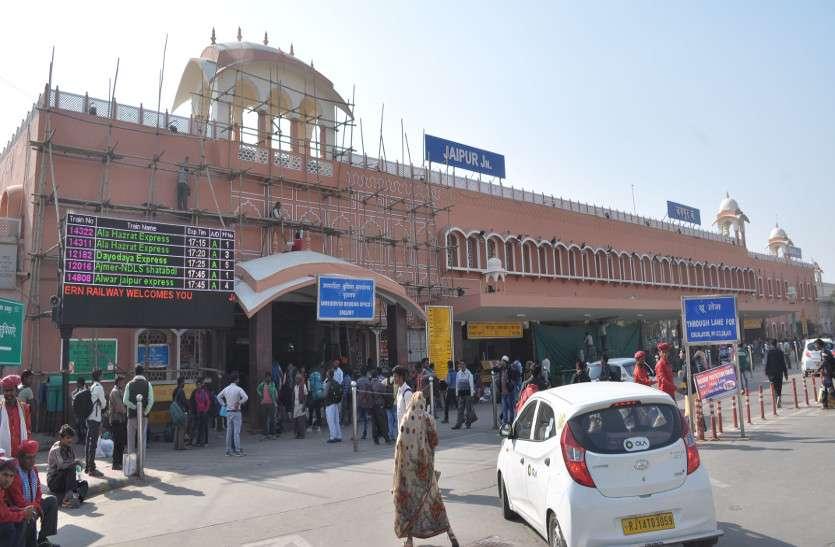 रेलवे भर्ती : अभ्यर्थियों को देना होगा योग्यता के विकल्प