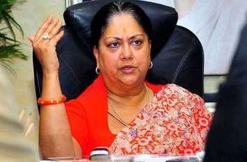 ..CM राजे ने BJP में टिकट को लेकर दिया बयान, 'अगर नहीं मिले टिकट तो नाराज़ नहीं हो, बस करें ये काम'