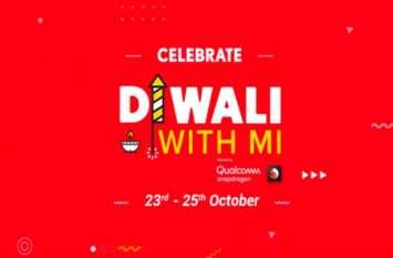 Xiaomi ला रहा Diwali With Mi सेल, इन प्रोडक्ट्स पर मिलेगी भारी छूट