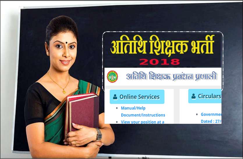 Gfms education portal login