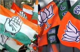 उत्तराखंड निकाय चुनाव: उम्मीदवार बदलने की मांग को लेकर कांग्रेस व बीजेपी दोनों दलों में बढ़ती जा रही आतंरिक कलह