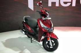 भारत में लॉन्च हुआ Hero Destini 125, फीचर्स जानकर उड़ जाएंगे होश