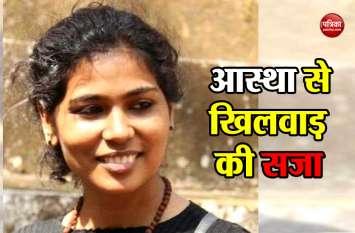 सबरीमला: हिंदू श्रद्धालुओं को पहुंची ठेस, एक्टिविस्ट रेहाना फातिमा मुस्लिम समुदाय से निष्कासित