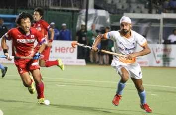 Asian Champions Trophy: भारत ने लगाई जीत की हैट्रिक, जापान को 9-0 से रौंदा