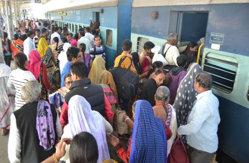 सिंगाजी मेला जाने के लिए रेलवे ने दी बड़ी सुविधा