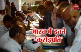 टैक्स भरने वालों की संख्या में 80 फीसदी का इजाफा,भारत की 60 फीसदी से ज्यादा  आबादी है करोड़पति