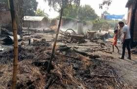 संदिग्ध परिस्थिति में आठ घरों में लगी आग, एक झुलसा