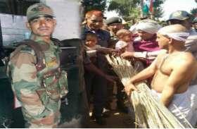 Sikar Jawan Shaheed : 10 माह की बेटी ने दी शहीद पिता की चिता को मुखाग्रि, कोई नहीं रोक सका आंसू