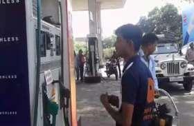 पेट्रोल पम्प लूट: आँखों में ठीकरी, कानो में तेल नहीं सुनी प्रशासन ने