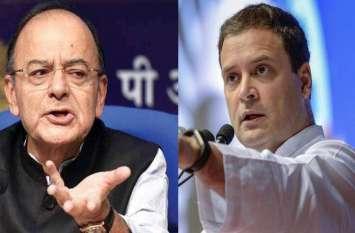 राहुल गांधी ने वित्त मंत्री अरुण जेटली से मांगा इस्तीफा, कहा- मेहुल चौकसी ने उनकी बेटी के खाते में पैसे भेजे