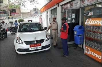 कोटा में दिनदहाड़े हुई 21 लाख की लूट, पेट्रोल पंप मैनेजर से लूटा नोटों से भरा बैग