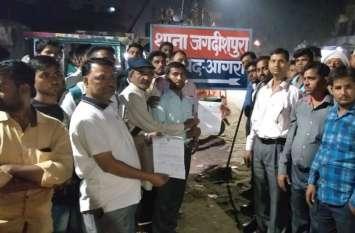 बामसेफ नेता की गिरफ्तारी के बाद मचा घमासान, दलितों की राजधानी में कार्यकर्ताओं ने दीं गिरफ्तारी