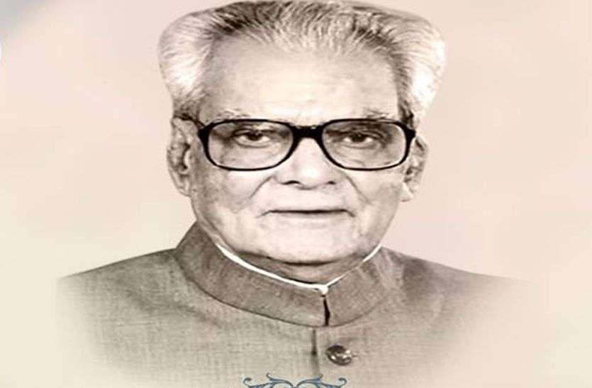 भैंरो सिंह शेखावत प्रदेश के एक मात्र ऐसे नेता रहे जो राजस्थान के 10 विधानसभा क्षेत्रों से चुनाव लड़े