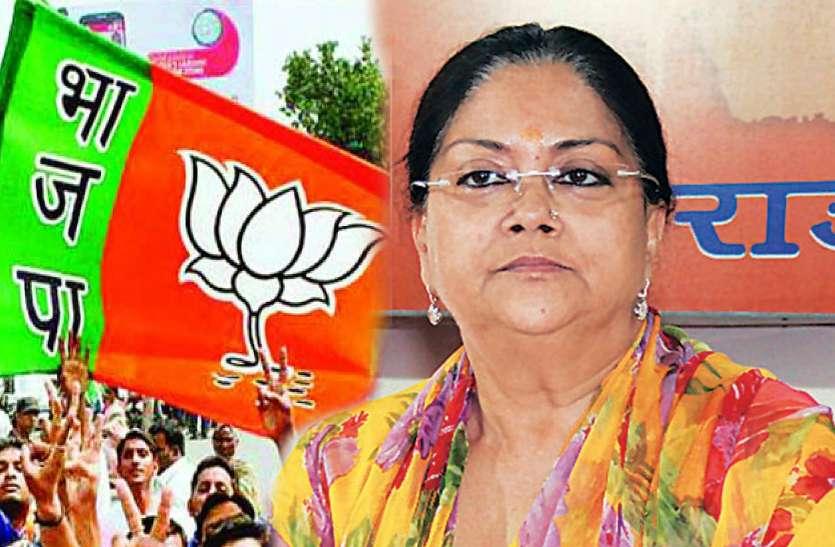 भाजपा कल से पहुंचेगी 'सरकारी लाभार्थियों' के घर घर—शुरू हो रहा है बूथ महाजनसम्पर्क अभियान