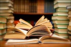 जम्मू-कश्मीर सरकार ने धार्मिक किताबों को खरीदने संबंधी आदेश को वापस लिया
