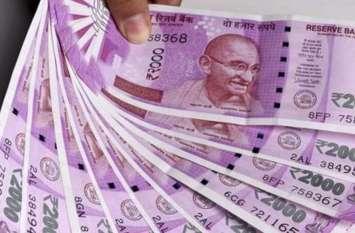 सरकार ने दिया 8 लाख कर्मचारियों को दीपावली का तोहफा, इतने रुपए बोनस हुआ मंजूर, वित्त विभाग ने जारी किए आदेश