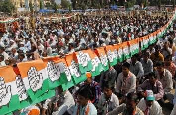 अब हर जिले में कांग्रेस करेगी संविधान बचाओ- देश बचाओ सम्मेलन, दलितों पर विशेष फोकस