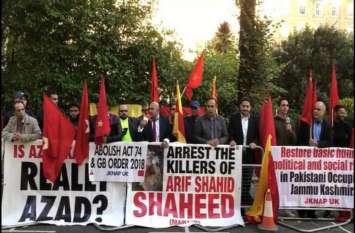 पाकिस्तान के खिलाफ भड़का पीओके के लोगों का गुस्सा, लंदन में किया विरोध प्रदर्शन