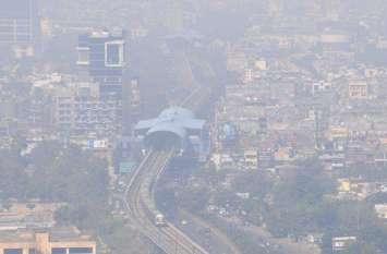 अलर्ट: यह है देश का सबसे ज्यादा प्रदूषित शहर, सांस लेना भी हुआ मुश्किल