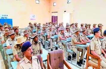 4 हजार जवान व पुलिस अधिकारी संभालेंगे चुनाव की सुरक्षा का जिम्मा