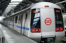 नोएडा-ग्रेटर नोएडा रुट पर कोलकाता और मुंबई लोकल की तर्ज पर दौड़ेगी मेट्रो