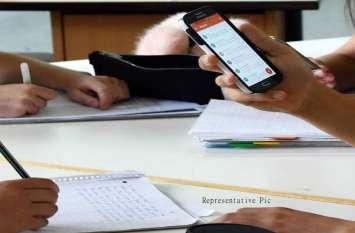 इस देश के स्कूल, कॉलेजों में मोबाइल ले जाने पर लगा बैन