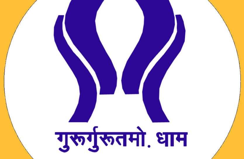 राजस्थान में 5 सरकारी बीएड कॉलेजों की मान्यता रद्द हुई, ये थे कारण