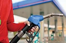 लगातार घट रहे हैं पेट्रोल और डीजल के दाम, आज इतने पैसों की हुई कटौती