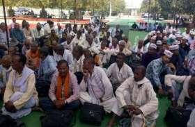 25-27 अक्टूबर तक पुरानी पेंशन बहाली को लेकर राज्य कर्मचारी हड़ताल पर
