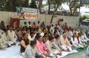 गन्ना किसानों के मुद्दों को लेकर RLD ने साधा सरकार पर निशाना